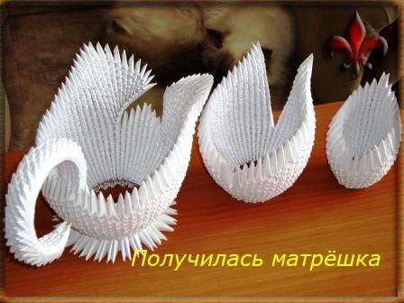 Оригами из треугольных модулей ваза.