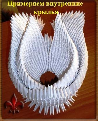 Модульное оригами лебедь большой схема сборки пошаговые