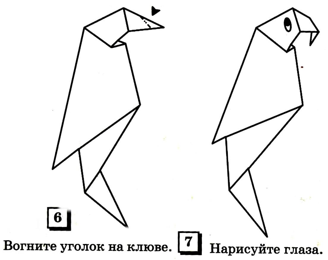 Оригами попугай как сделать (схема видео)