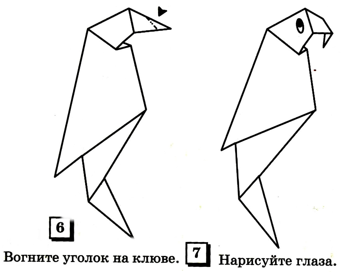 Оригами - Попугай.